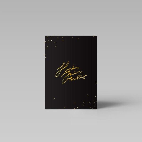ainoa_annikavalimaki_hyvan_joulun_toivotus-postikortti